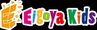 英語幼児教育のえいごやKids インターナショナルプリスクール|えいごやキッズ 湘南台 辻堂